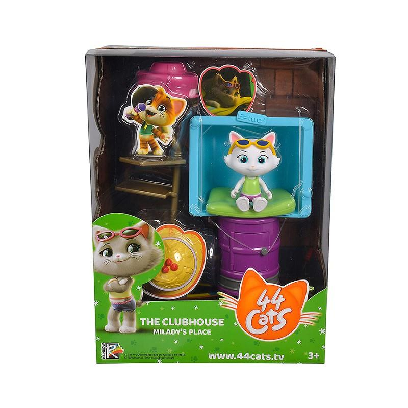 smoby 44 gatti play set deluxe mylady